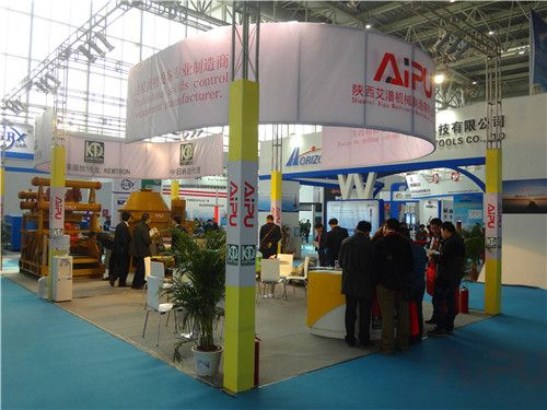 Aipu are waiting for you at CIPPE 2016