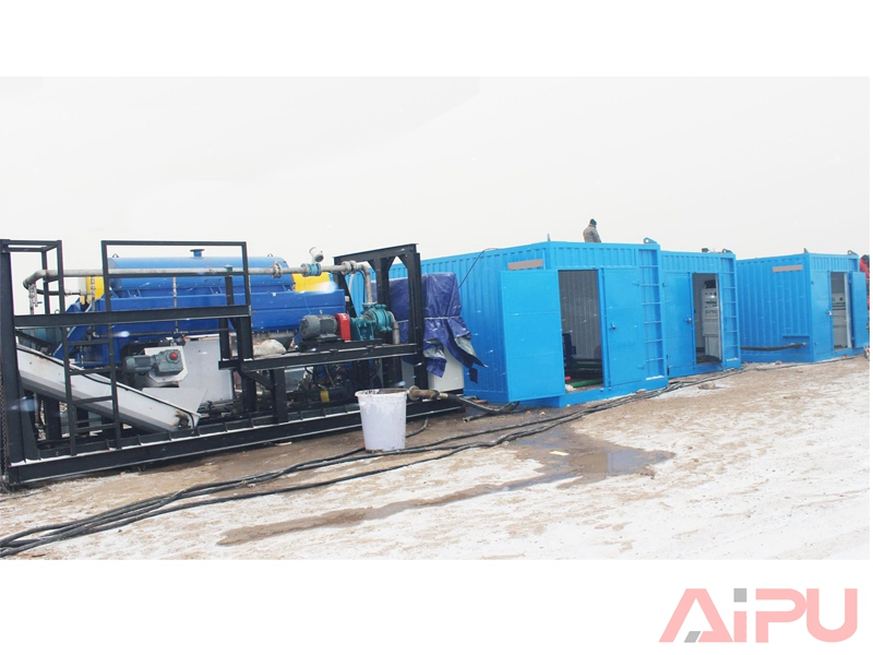 Treatment System For Sludge With Oil