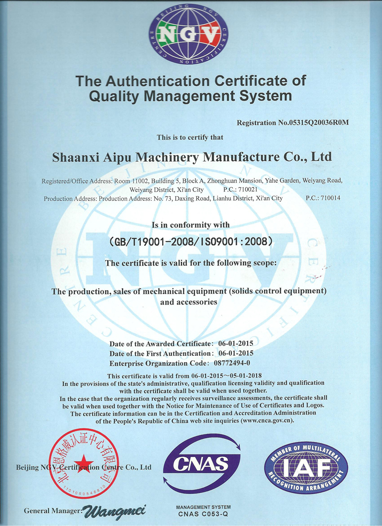 Aipu Certificates-iso