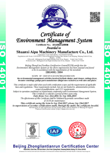 ISO14001 Aipu Certificates