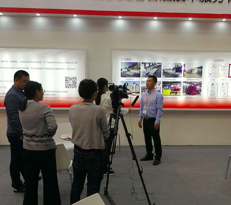 Some shoots on CDYPE oil show at AIPU Solids control stand