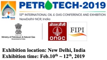AIPU Solids is about participate in PETROTECH India