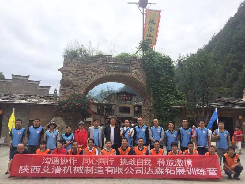 AIPU Solids Team-building in Qinling area